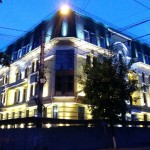 """Отель- """"Natalia"""""""